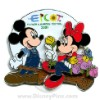 Disney Passholder Pin - Flower & Garden Festival - Mickey & Minnie