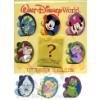Disney Mystery Pin Collection - Swirls - 8 Pin Set COMPLETE