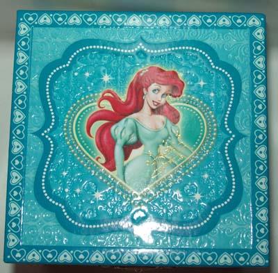 Your WDW Store Disney Trinket Box Jasmine Jewelry Box