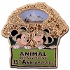 Disney Animal Kingdom Pin - 15th Anniversary Mickey Minnie Spinner Pin
