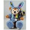 Disney Duffy Bear Plush - Easter Bunny - 12