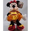 Disney Plush - Disney World 40th Anniversary - Minnie Mouse