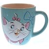 Disney Coffee Cup Mug - Disney Character Portrait - Marie The Cat