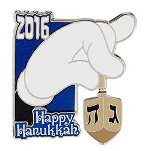 Disney Hanukkah Pin - Happy Hanukkah 2016 - Mickey Mouse