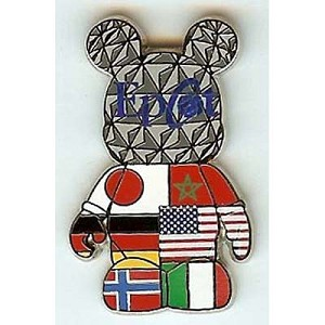 Disney Mystery Pin - Vinylmation - Park #4 - Epcot World Showcase