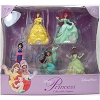 Disney Figurine Set - Princesses NEW Jasmine Tiana Ariel Belle Mulan