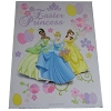 Disney Window Clings Set - Easter - Princesses - Tiana