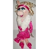 Disney Plush - Muppets - Miss Piggy 20
