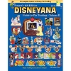 Disney Tomart's Disneyana Guide to Pin Trading - 6th Edition Volume II