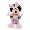 Disney Plush - 2014 Minnie Mouse Easter Egg Plush - 9'' H