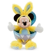 Disney Plush - 2014 Mickey Mouse Easter Egg Plush - 9'' H