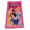 Disney Beach Towel - Disney Dreams Princess