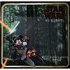 Disney Picture Frame - Star Wars Weekends 2013 Logo Skywalker Mickey