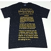 Disney Adult Shirt - Star Wars Weekends 2013 - Title Scroll Crawl