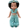 Disney Precious Moments Doll - Jasmine Doll by Precious Moments