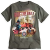 Disney Adult Shirt - Disney World Railroad - Ride The Rails
