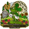 Disney Flower & Garden Festival Pin - 2014 Mickey