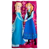 Disney Beach Towel - Frozen Anna and Elsa
