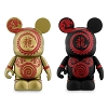 Disney vinylmation Figure - Theme Park Favorites - Dragon