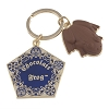 Universal Keychain Keyring - Harry Potter - Chocolate Frog
