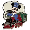 Disney Mystery Pin Set - Imagination Gala - Character Train - Mickey Mouse