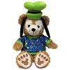 Disney Duffy Bear Plush - Goofy Ear Hat Storybook