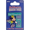 Disney Marathon Pin - WDW Marathon Weekend Minnie 10K Logo - 2015