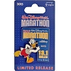 Disney Marathon Pin - WDW Marathon Weekend Donald Half Marathon - 2015