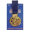 Disney Marathon Pin - WDW Marathon Weekend Minnie 10K Medal - 2015