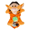 Disney Plush - Disney Babies Tigger Plush with Blanket