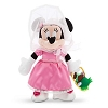 Disney Plush - 2015 Minnie Mouse Easter Plush - 9'' H