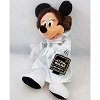 Disney Plush - Star Wars Weekends 2015 - Princess Leia Minnie Mouse