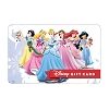 Disney Collectible Gift Card - Velvet Princess