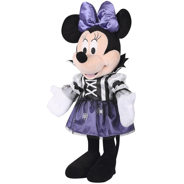 Disney Plush Porch Greeter - Witch Minnie - 24 Inches