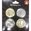 Disney World Coins Set - 4 Parks Hollywood Studios Magic Kingdom EPCOT