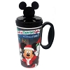 Disney Thermal Travel Mug Cup - Spectacle of Dancing Lights