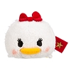 Disney Tsum Tsum Mini - Holiday Daisy Duck