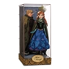 Disney Doll Set - Fairytale Designer Collection - Anna & Kristoff
