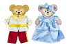 Disney Duffy Bear Clothes - Cinderella & Prince Charming Set