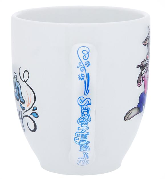 Disney Coffee Cup - It's a Zip-A-Dee-Doo-Dah Day