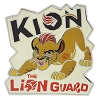 Disney Lion Guard Pin - Kion - The Lion Guard
