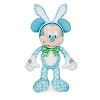 Disney Plush - Mickey Mouse Easter Plush - 9'' H