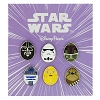 Disney 6 Pin Set - Star Wars Mini Easter Eggs