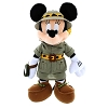 Disney Plush - Minnie Mouse Safari 12''