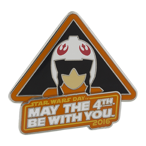 May The 4th Be With You Logo: 2016 May The Fourth Be With You