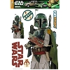 Disney Auto Decal Set - Star Wars Boba Fett