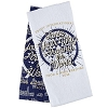 Disney Dish Towel Set - Epcot Food and Wine Festival 2016