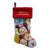 Disney Christmas Stocking - A Very Tsum Tsum Christmas