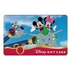 Disney Collectible Gift Card - Dumbo Ride - Mickey and Friends