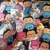 Disney Soft Foam Keychain Keyring - Tsum Tsum Blind Pack - Series 2